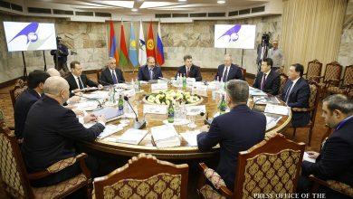 Photo of Եվրասիական միջկառավարական խորհրդի նիստը Երևանում