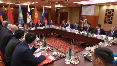Photo of Երևանում կայացել է ԵԱՏՀ խորհրդի հերթական նիստը