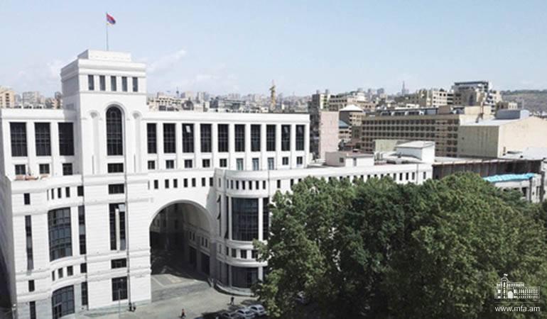 Photo of ՀՀ ԱԳՆ հայտարարությունն Արցախի դեմ Ադրբեջանի ապրիլյան ագրեսիայի երրորդ տարելիցի կապակցությամբ