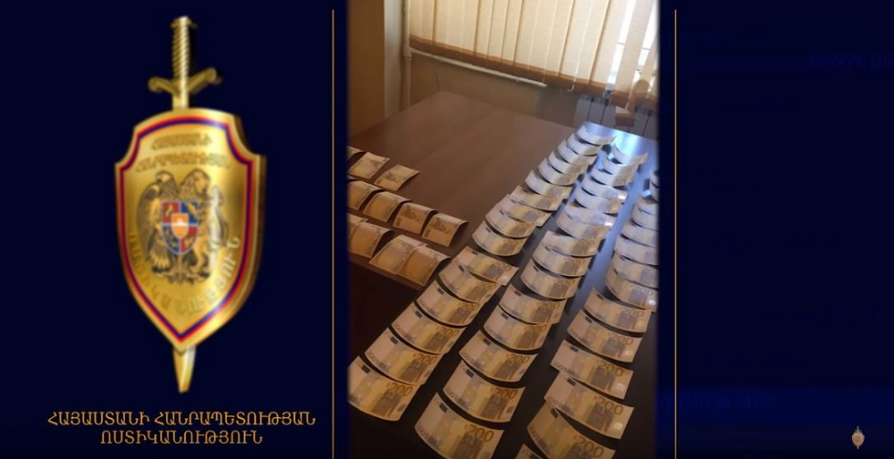 Photo of Ոստիկանները բացահայտել են կեղծ փողերի իրացման դեպք. հայտնաբերվել է 14.000 կեղծ եվրո