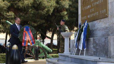 Photo of Սալոնիկ քաղաքում տեղի է ունեցել Հայոց ցեղասպանության 104-րդ տարելիցին նվիրված հիշատակի միջոցառում