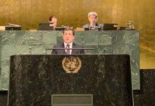 Photo of ՄԱԿ-ի Գլխավոր ասամբլեայում անդրադարձ է կատարվել Հայոց ցեղասպանության հիշատակի օրվա խորհրդին