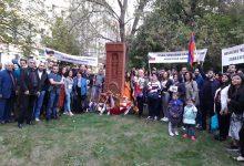 Photo of Չեխիայում եւս տեղի են ունեցել Հայոց ցեղասպանության զոհերի հիշատակին նվիրված միջոցառումներ