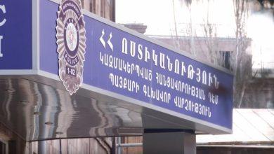 Photo of Իրավապահ մարմինների համագործակցությամբ բացահայտվել են կոռուպցիոն հանցագործություններ