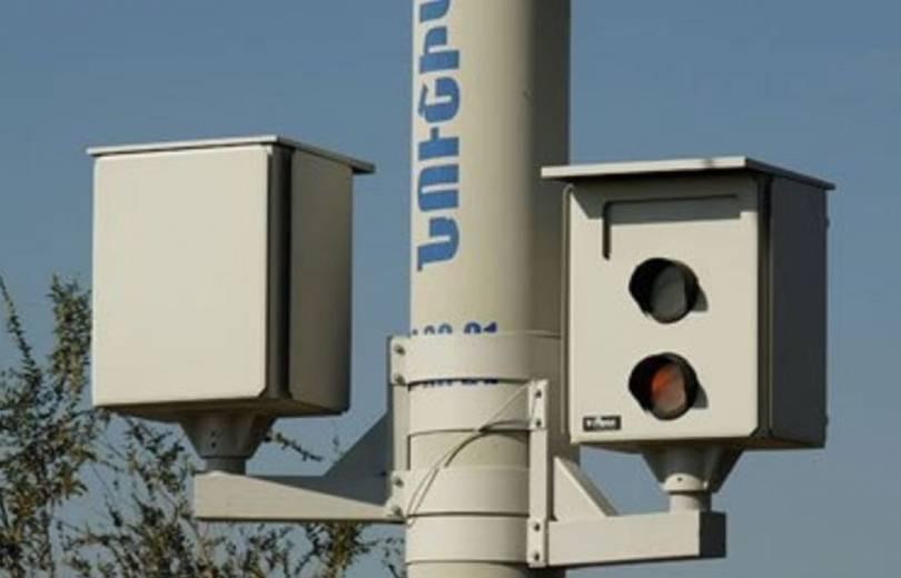 Photo of Սեքյուրիթի Դրիմը ՀՀ կառավարությունից խաբեությամբ մի քանի միլիարդ է կորզել. armtimes.com