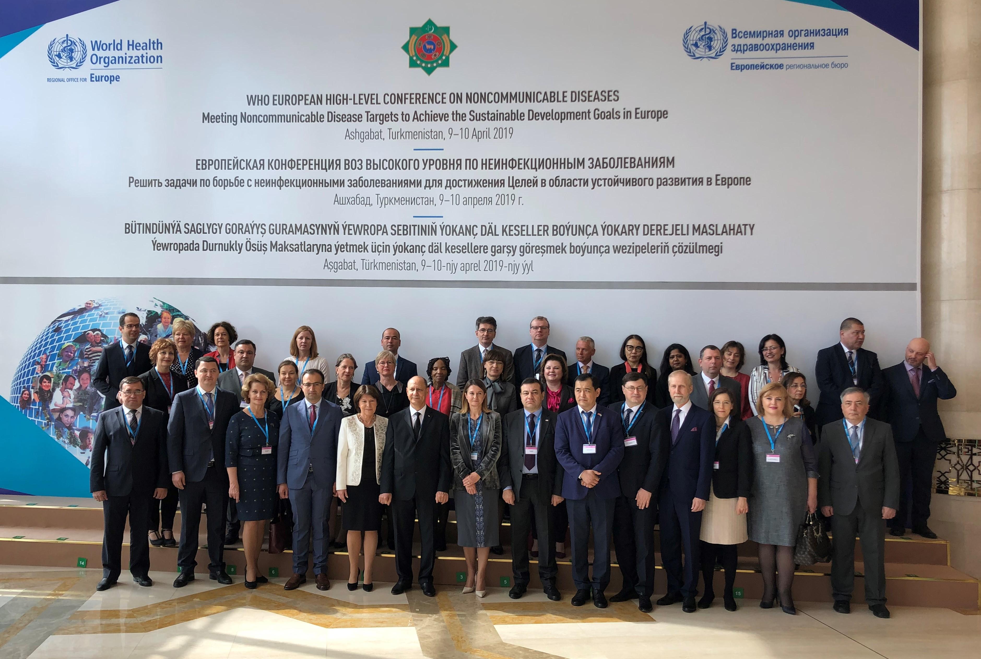 Photo of Արսեն Թորոսյանն Աշխաբադում մասնակցել է ԱՀԿ եվրոպական բարձրաստիճան համաժողովին