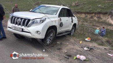 Photo of Ողբերգական ավտովթար Սյունիքի մարզում. Toyota Land Cruiser Prado-ն բախվել է քարերին. կա 1 զոհ, 2 վիրավոր