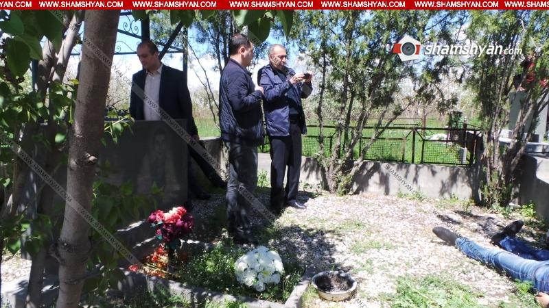 Photo of Գերեզմանատանը հայտնաբերվել է Սպայկա ընկերության անվտանգության պետի դին