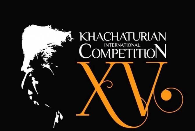 Photo of 6 июня в Ереване пройдет 15-ый Международный конкурс Хачатуряна