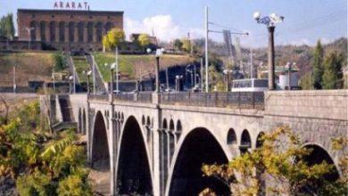 Photo of Տղամարդը փորձում էր ներքեւ նետվել կամրջից