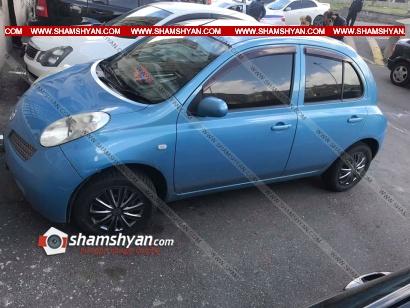 Photo of Երևանում Nissan-ի վարորդը վրաերթի է ենթարկել 87-ամյա հետիոտնին. վերջինը հիվանդանոցում մահացել է