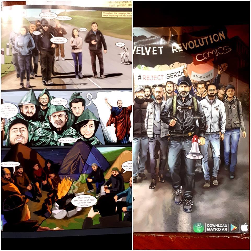 Photo of В ПАСЕ открылась фотовыставка «Бархатная революция Армении»