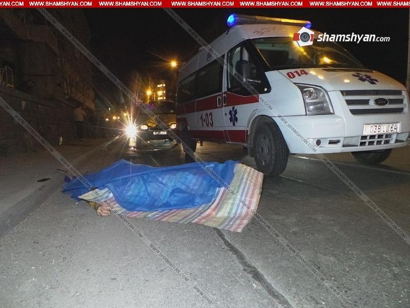 Photo of Մահվան ելքով վրաերթ Երևանում. 46–ամյա վարորդը Ford-ով վրաերթի է ենթարկել հետիոտնին, ով տեղում մահացել է