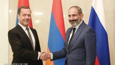 Photo of Վարչապետ Փաշինյանը հանդիպում կունենա ՌԴ կառավարության ղեկավար Դմիտրի Մեդվեդևի հետ