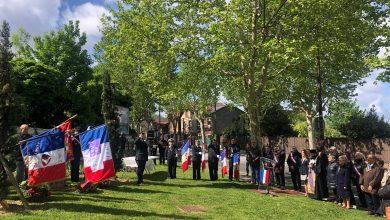 Photo of Ֆրանսիայի բազմաթիվ քաղաքներում շարունակվում են Հայոց ցեղասպանության ոգեկոչմանը նվիրված միջոցառումները