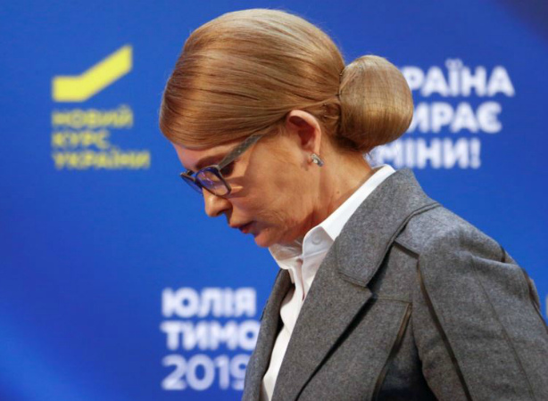 Photo of Տիմոշենկոն չի վիճարկի ընտրությունների արդյունքները, քանի որ չի հավատում ուկրաինական արդարադատությանը