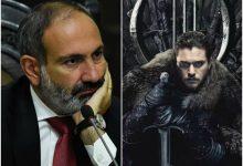 Photo of «Game of thrones նայու՞մ եք». ֆեյսբուքյան օգտատերերի հարցերը՝ Նիկոլ Փաշինյանին