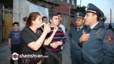 Photo of Լարված իրավիճակ Երևանում. Սարի Թաղում բնակիչները օրը լուսացնում են ահը սրտներում. նրանք ասում են. «Մենք հայտնվել ենք պատանդի կարգավիճակում, ինչքան կարելի է հիվանդանոցներից տուն չգալ»