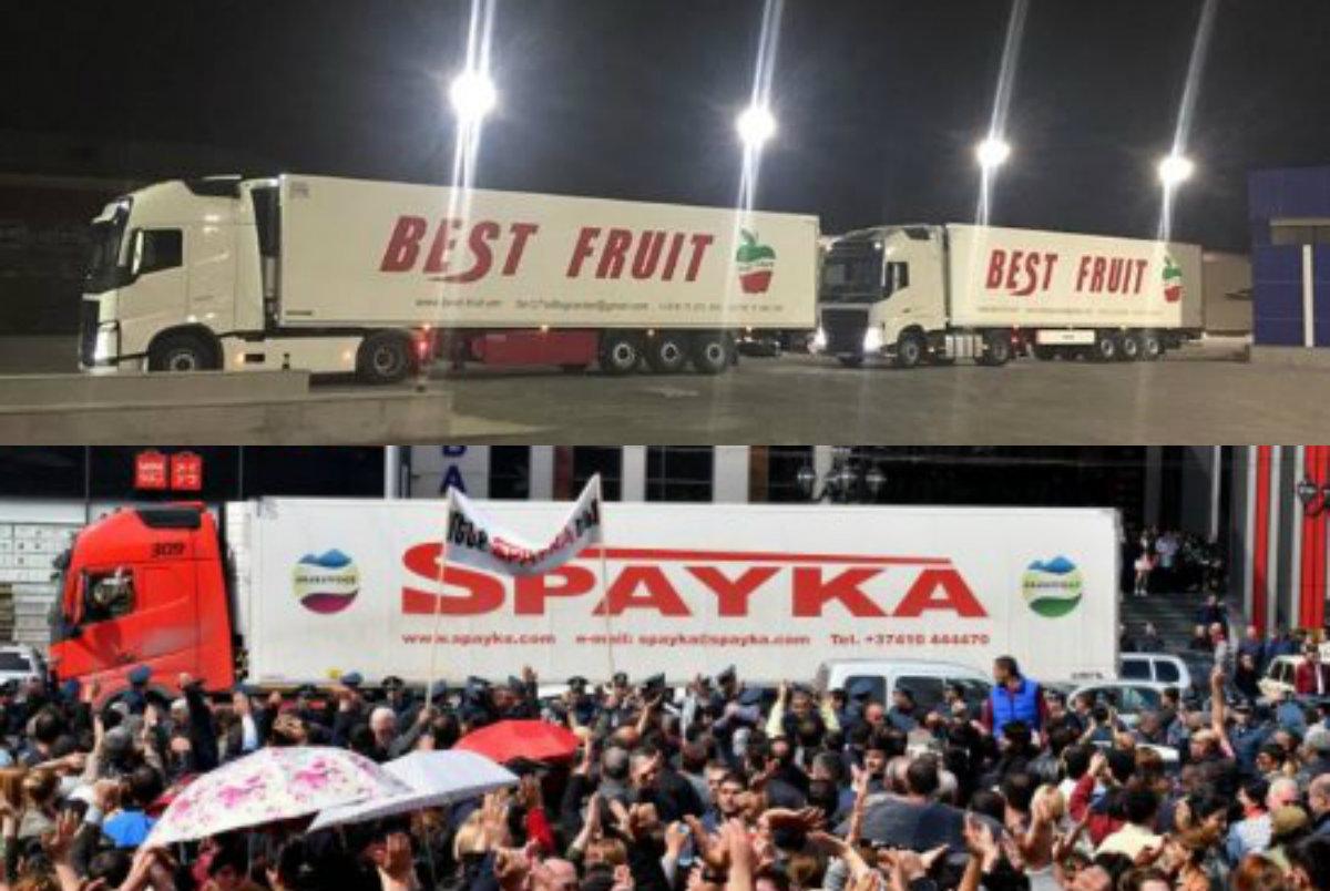 Photo of После шума вокруг «Спайки», на рынок выходит компания «Бест Фрут», по словам директора, для того чтобы делать закупки