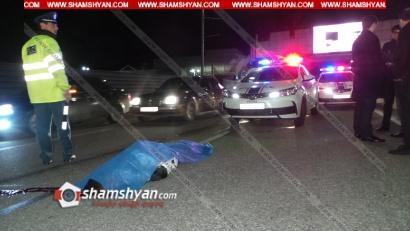 Photo of Երևանում վարորդը վրաերթի է ենթարկել փողոցը չթույլատրելի հատվածով անցնող հետիոտնին. վերջինս տեղում մահացել է. Shamshyan.com