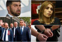 Photo of «Նոր Հայաստանի քրեադատավարական գործընթացներում շրջադարձային պահ է, և մենք իրավունք չունենք սա անտեսել»