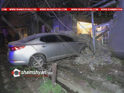 Photo of Երևանում 37–ամյա վարորդը KIA-ով մխրճվել է բնակելի տան մեջ. կան վիրավորներ