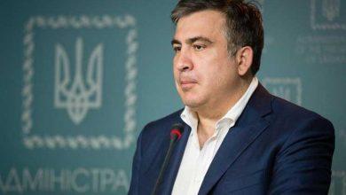 Photo of Саакашвили возвращается в Украину: появилось экстренное обращение, подробности