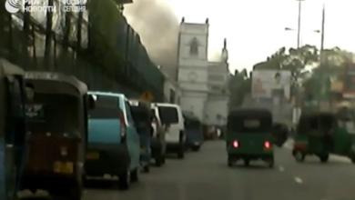 Photo of Момент взрыва в церкви на Шри-Ланке попал на видео