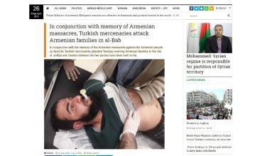 Photo of «Սիրիայում թուրքամետ զինյալների և հայերի միջև բախումների մասին լուրերը կեղծ են». արաբագետ