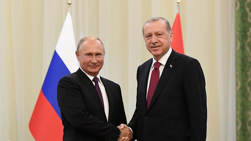 Photo of В Кремле проходят переговоры Путина и Эрдогана