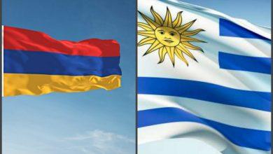 Photo of Հայաստանը բարձր է գնահատում Ուրուգվայի աջակցությունը ԼՂ հակամարտության խաղաղ կարգավորմանը միտված ջանքերին