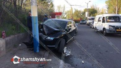 Photo of Խոշոր ավտովթար Երևանում. Honda-ն բախվել է երկաթե էլեկտրասյանը. կա վիրավոր
