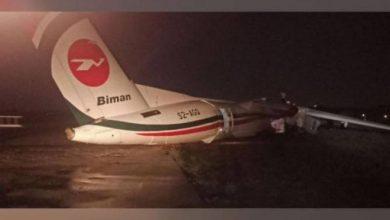 Photo of Մյանմայի օդանավակայանում ինքնաթիռ է կործանվել