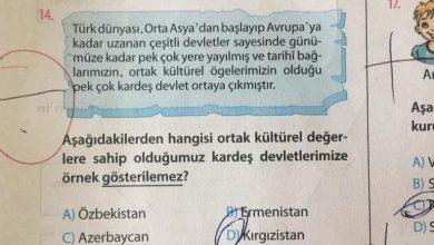 Photo of Հակահայկական քարոզչության ուշագրավ օրինակ Թուրքիայի դպրոցական դասագրքերում