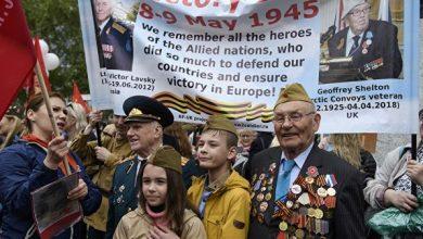 Photo of В Лондоне в акции «Бессмертный полк» участвовали около 1,5 тысячи человек
