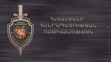 Photo of ՀՀ ոստիկանության հայտարարությունը Քոչարյանի դատի ժամանակ տեղի ունեցած միջադեպի վերաբերյալ