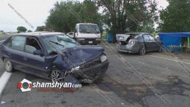 Photo of Արմավիրում Opel-ը բախվել է կայանված Nissan-ին, վերջինն էլ վրաերթի է ենթարկել 3 հոգու