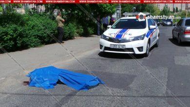 Photo of Մահվան ելքով վրաերթ Երևանում. թիվ 3 երթուղին սպասարկող ավտոբուսը վրաերթի է ենթարկել հետիոտնին, վերջինը տեղում մահացել է