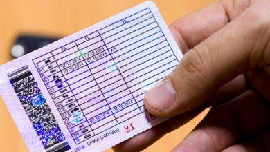 Photo of Ի՞նչ փոփոխություն է կատարվել վարորդական վկայական ստանալու  քննության թեստերի հարցաշարերում