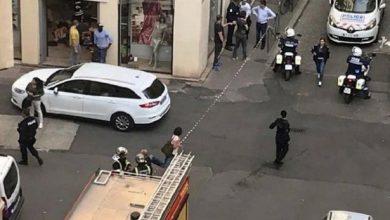 Photo of Виновник взрыва вЛионе установлен