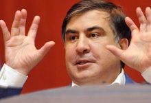 Photo of Саакашвили открыл вСШАзавод попроизводству чачи