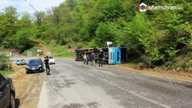 Photo of Հայաստան ներմուծված նոր ավտոմեքենաներով բարձված բեռնատարը կողաշրջվել է. լուսանկարներ