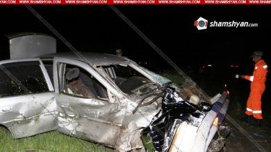 Photo of Ողբերգական ավտովթար Կոտայքի մարզում. 27–ամյա վարորդը տեղում մահացել է, բժիշկները պայքարում են վիրավորի կյանքի համար