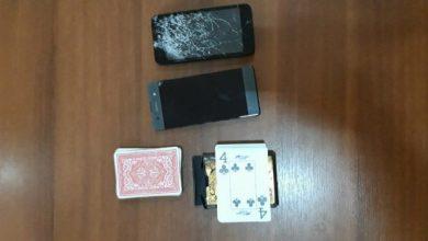 Photo of Քրեակատարողական հիմնարկներում շարունակվում են անակնկալ խուզարկությունները. հայտնաբերվել է թվով 9 բջջային հեռախոս և այլ արգելված իրեր