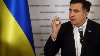 Photo of Зеленский вернул гражданство Украины Саакашвили
