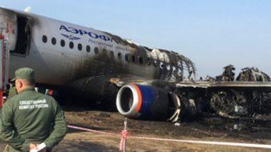 Photo of Названа главная ошибка пилотов SSJ-100: не отключили часть оборудования