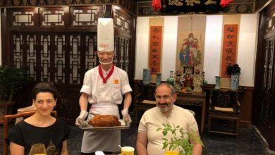 Photo of Ինչ են համտեսել Նիկոլ Փաշինյանն ու Աննա Հակոբյանը Չինաստանում