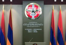 Photo of ՀՀԿ Գործադիր մարմինը  հաղորդագրություն է տարածել