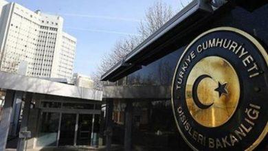 Photo of Турция резко отреагировала на доклад Комиссии США по международной религиозной свободе