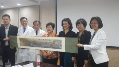 Photo of Աննա Հակոբյանն այցելել է Պեկինի համալսարանի քաղցկեղի հիվանդանոց